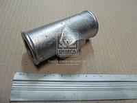 Трубка радиатора (прямая) Газель,Волга дв.406,405 (алюмин.L=10см) 3110-1303020-10