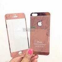 Защитное стекло iPhone 5,5S (0.3 мм, 2,5D, розовое золото, с олеофобным покрытием) комплект 2шт