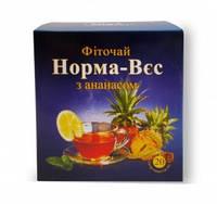 Норма-Вес с ананасом 20 пак ( Фитопродукт )