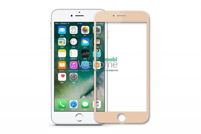 Защитное стекло iPhone 7,iPhone 8 (0.3 мм, 4D, золотое,с олеофобным по