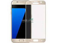 Защитное стекло Samsung G930 Galaxy S7 (0.3 мм, 3D, с олеофобным покрытием) gold