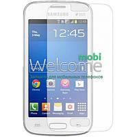 Защитное стекло Samsung S7562 Galaxy S Duos (0.3 мм, 2.5D, с олеофобным покрытием)