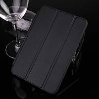 Чехол для планшета Samsung Galaxy Tab S2 9.7 SM-T810, T815, T813, T819 (Smart Case)
