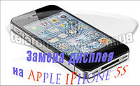 Замена дисплея на iPhone 5S
