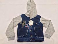 Куртка детская 175-985