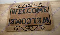 Придверный грязезащитный коврик Welcome 60х40см. коричневый