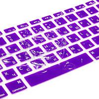 Силиконовая накладка на клавиатуру EU Macbook Air Pro purple