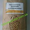 Овес голозерный для проращивания (органический), 500 г