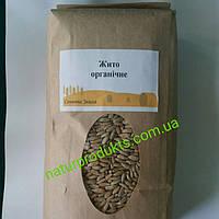 Рожь для проращивания, ОРГАНИЧЕСКАЯ, 1 кг
