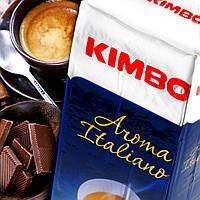Кофе молотый кимбо Aroma Italiano 250г