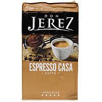 Кофе молотый Don Jerez Espresso Casa 250г