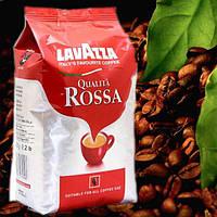 Кофе зерновой Lavazza Qualita Rossa 1кг