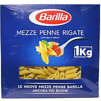 Макароны Barilla Mezze penne rigate 1кг
