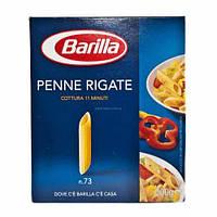 Макароны Barilla Penne rigate №73 500г