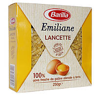 Макароны Barilla Emiliane Lancette 250г