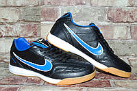 Мужские бутсы (футзалки) кроссовки Nike Tiempo Найк для футбола
