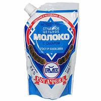 Сгущённое молоко Рогачев Беларусь в пакете 300г
