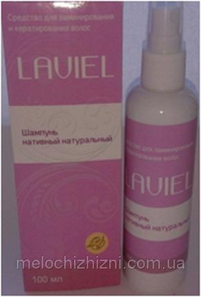 Комплекс LAVIEL - серия (шампунь, спрей, сыворотка) для ламинирования и кератирования волос (Лавиель), фото 3