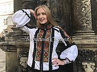 Вишивка сорочок бісером в категории Наборы для вышивания в Украине ... e9d43be06ba2a