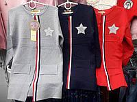 Детский кардиган (кофта, пальто) 122-152