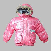 Куртка для детей осень-зима 175-275