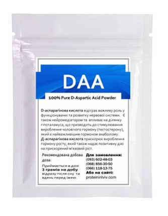 D-Aspartic acid DAA 100% Pure 200 грам (D-аспарагінова кислота, тестостерон, лібідо), фото 2