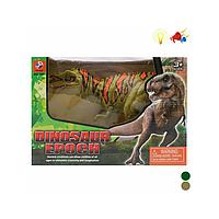 Динозавр (звук