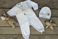 Набор нарядной одежды для мальчика Медмежонок НБ51