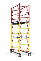 Вышка-тура строительная передвижная,  размер площадки 0,75х1,6. 1+1
