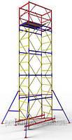 Вышка-тура строительная передвижная,  размер площадки 0,75х2,0