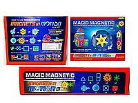 Конструктор магнитный 32 детали JH6876