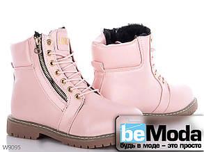 Привлекательные женские ботинки Loretta на искусственном меху оригинального фасона розовые
