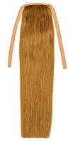 Натуральный накладной хвост 60 см. Цвет #10 Русый, фото 1