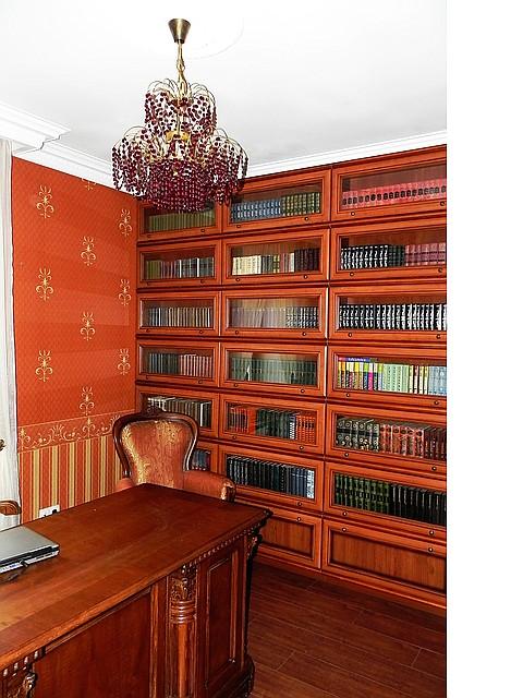 Кабинет библиотека