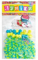 Набор для плетения, 200 резинок жёлто-голубых, 12 застёжек, 20 бусин, 5 подвесокТМ Луміки
