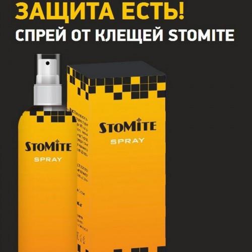 StoMite - эффективный спрей от клещей (СтоМит), 30 мл
