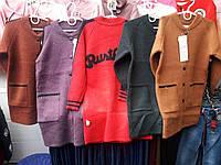 Детский кардиган (кофта, пальто) 134-158