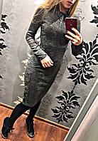 """Платье """"№5"""", фото 1"""