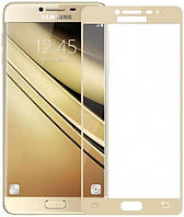 Защитное стекло Full screen Samsung J700 (J7-2015) (Gold), фото 1