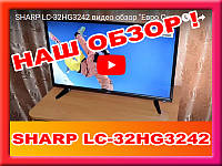 Новые телевизоры  SHARP LC-32HG3242 T2 и S2 тюнеры