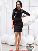 Облегающее платье с паетками 42, черный