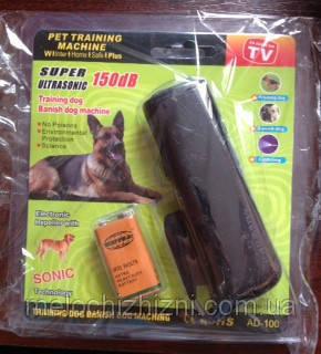 Отпугиватель собак UYL10 (Арт. 1300), фото 2