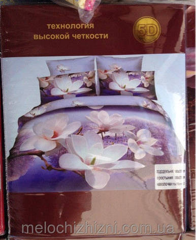 Комплект двухспального постельного белья 5D - красивое и комфортное., фото 2