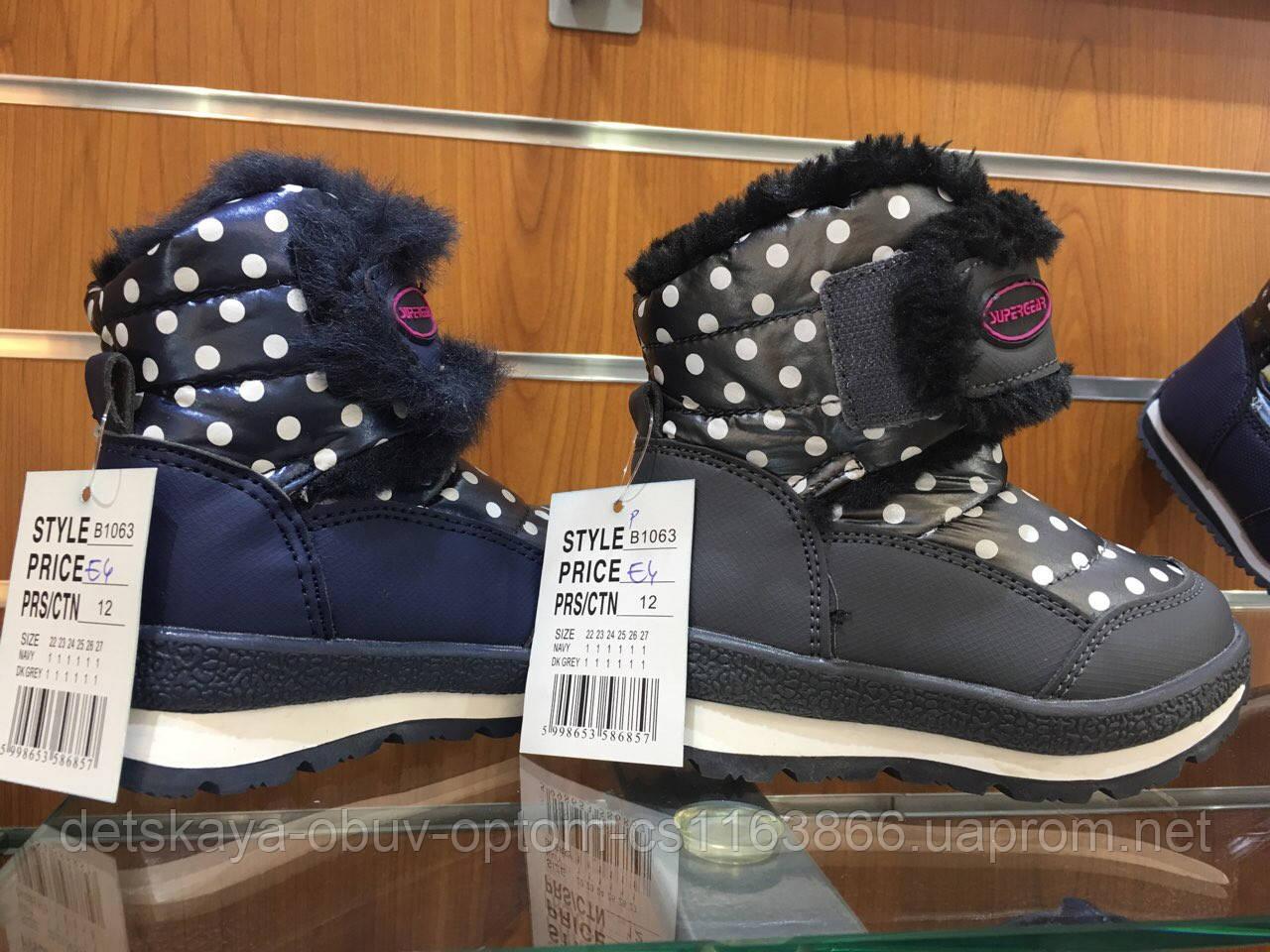 e04f102590ab Детская дутая обувь Super Gaer для девочек Размеры 22-27 - интернет-магазин  ДЕТСКОЙ