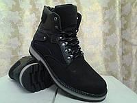 Зимние ботинки-берцы Madoks