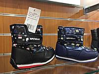 Детская дутая обувь Super Gaer Размеры 22-27