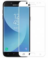 Защитное стекло Full screen Samsung J730 (J7-2017) (White), фото 1