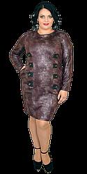 Платье женское с декоративными пуговицами