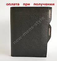 Мужской кожаный кошелек портмоне гаманець бумажник ASMAN купить
