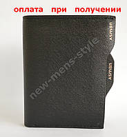 9040abbc84ba Мужской кожаный кошелек портмоне гаманець бумажник ASMAN купить